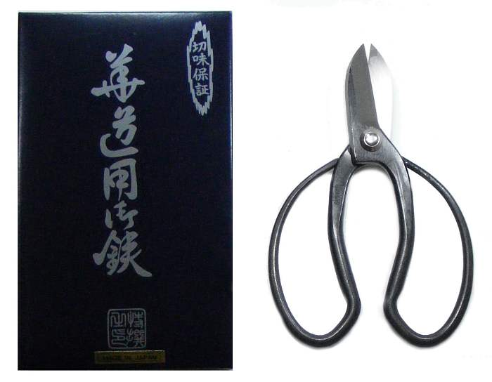 Ikebana - scissors (righthanded wide)