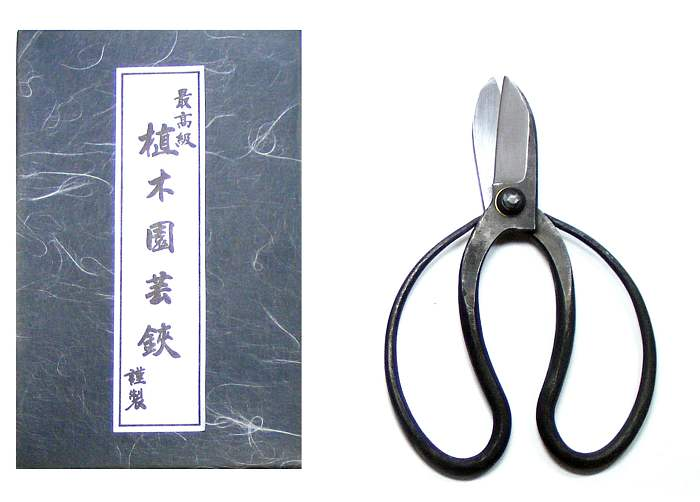 Ikebana - scissors (lefthanded wide)